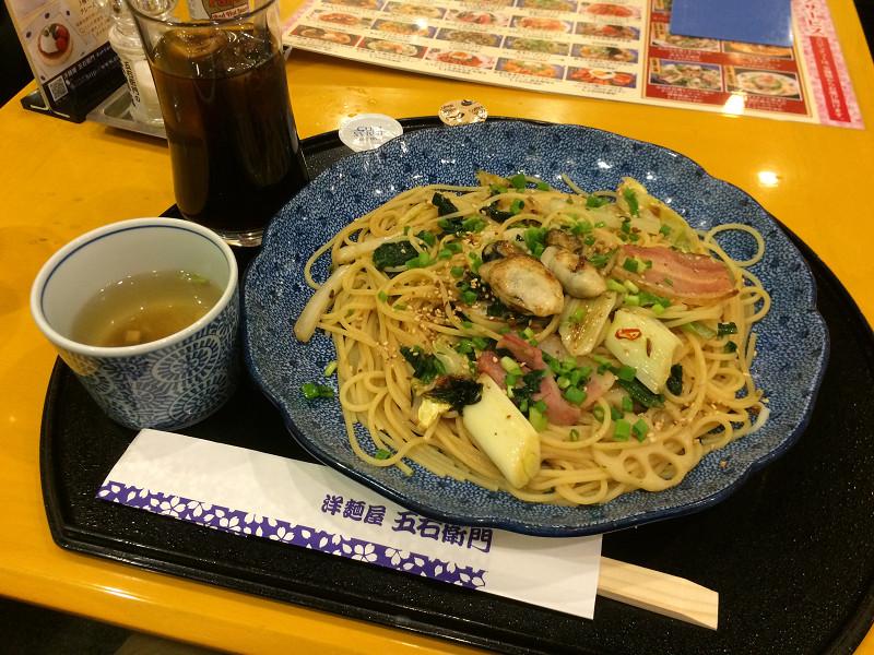 Aランチ(広島県産牡蠣とイベリコ豚のよくばりスパゲッティー 燻製醤油バター、スープ、コーヒー)