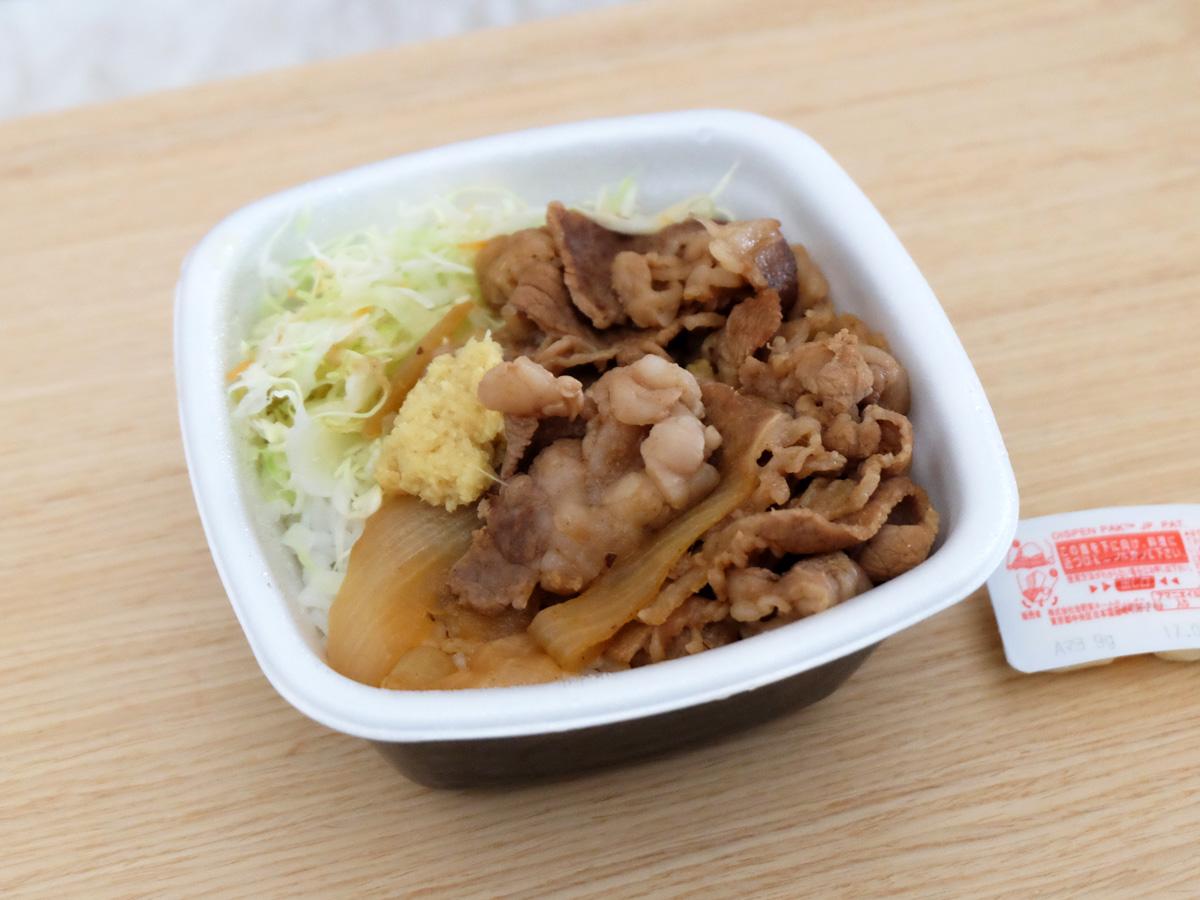 牛カルビ生姜焼き丼(テイクアウト)