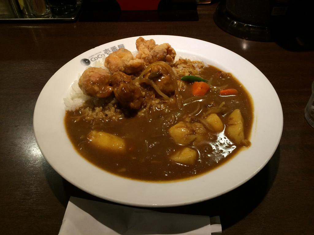 CoCo壱番屋 JR五反田駅東口店