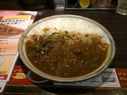 CoCo壱番屋 五反田山手通店