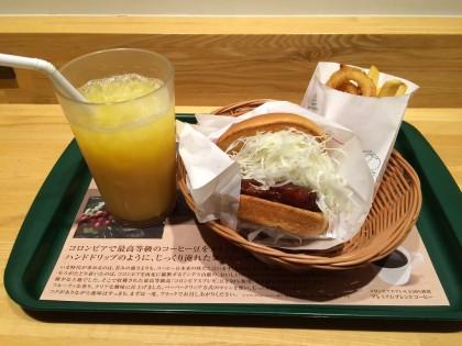 モスバーガー五反田東口店