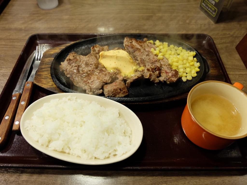 すてーき亭 五反田店