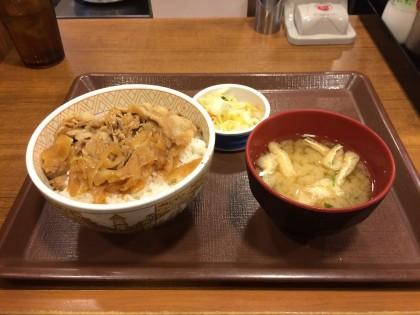 すき家 西五反田一丁目店