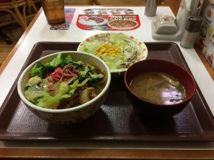 すき家 西五反田七丁目店