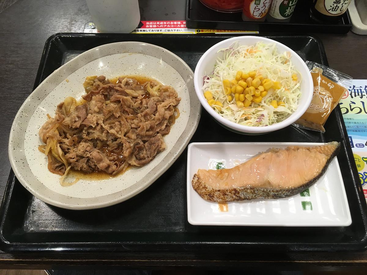 牛皿、サラダ、鮭(単品)