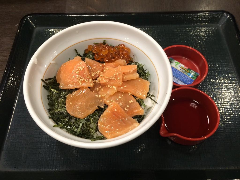 サーモン丼 並