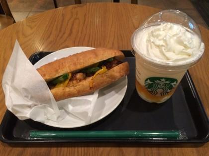 スターバックス コーヒー 西五反田店