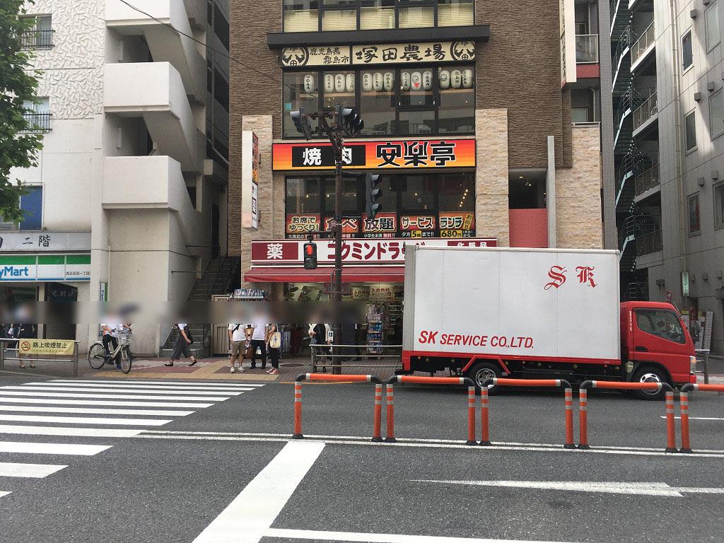 安楽亭 五反田駅前店