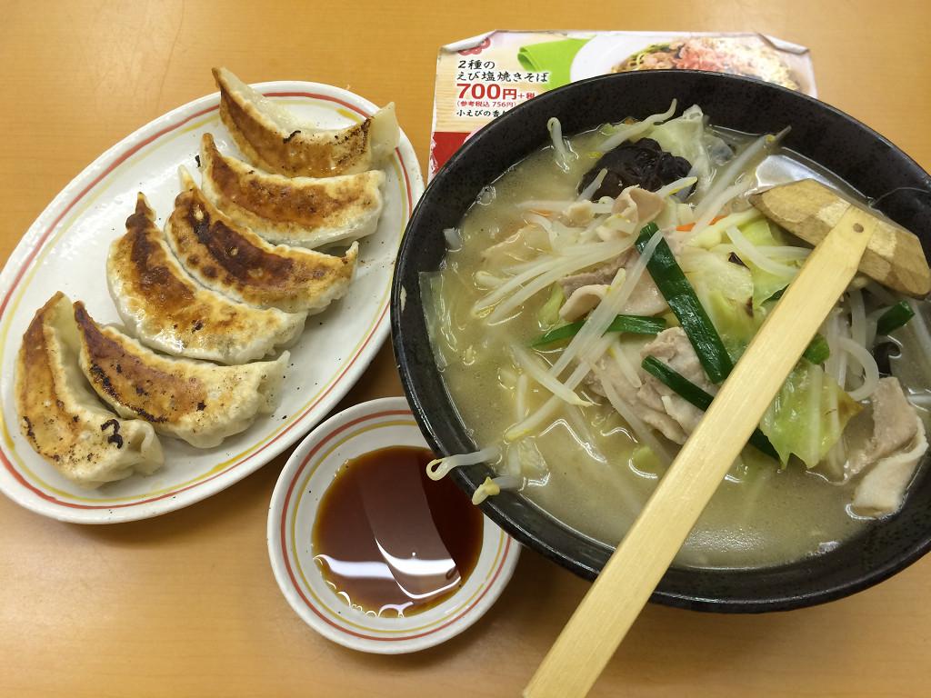 天下一タンメンとジャンボ餃子6個