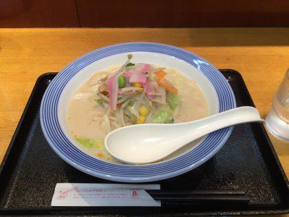リンガーハット 五反田東口店