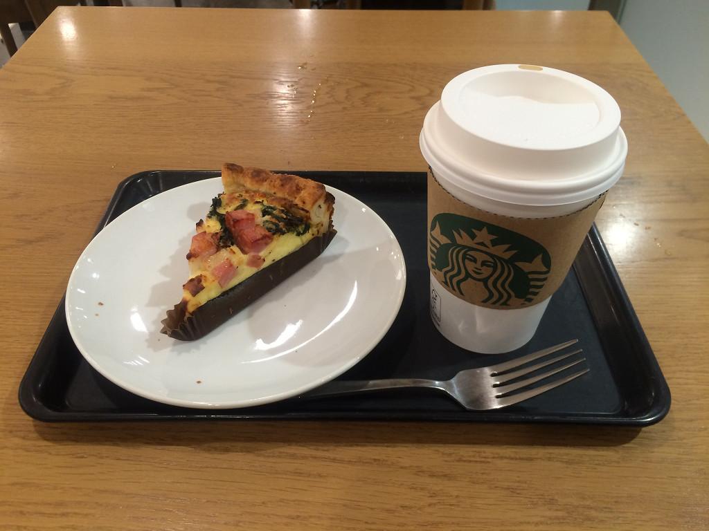 スターバックス コーヒー レミィ五反田店