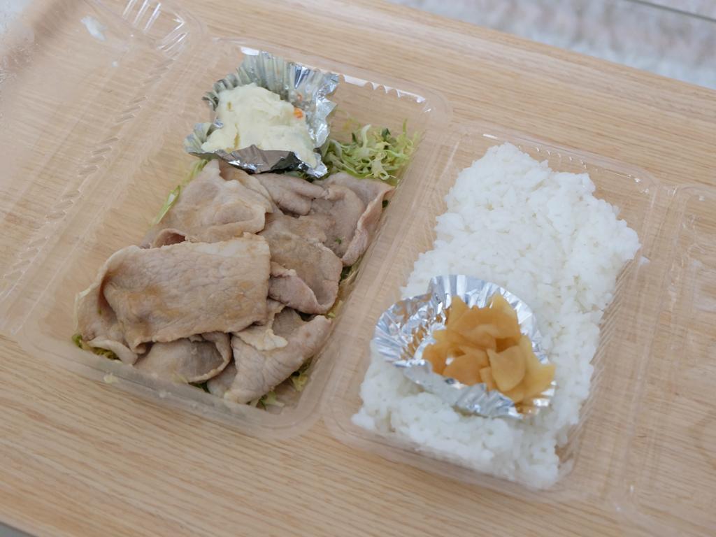 豚・生姜焼き