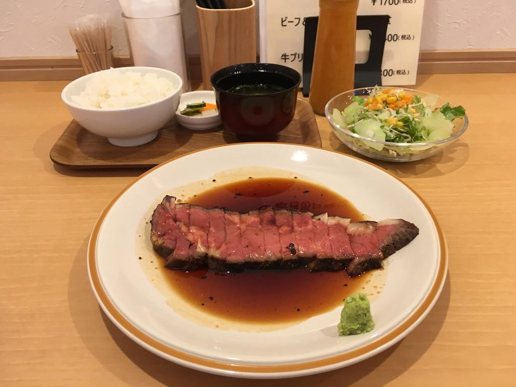 ローストビーフ専門店 フジヤマ
