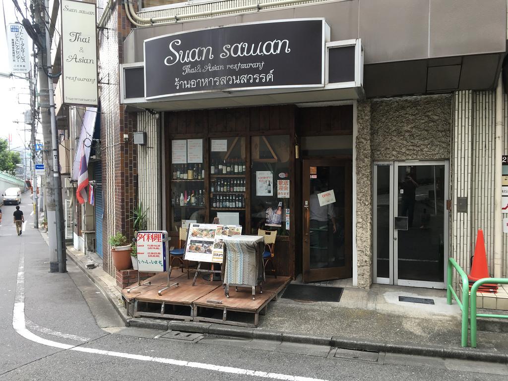 スアンサワン(Suan Sawan)