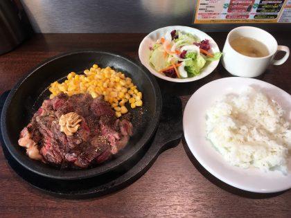 いきなり!ステーキ五反田店