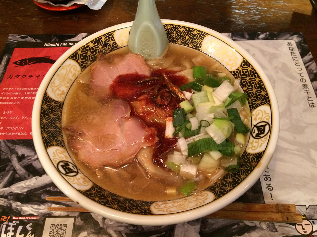 すごい!煮干ラーメン 凪 五反田西口店 すごい煮干ラーメン