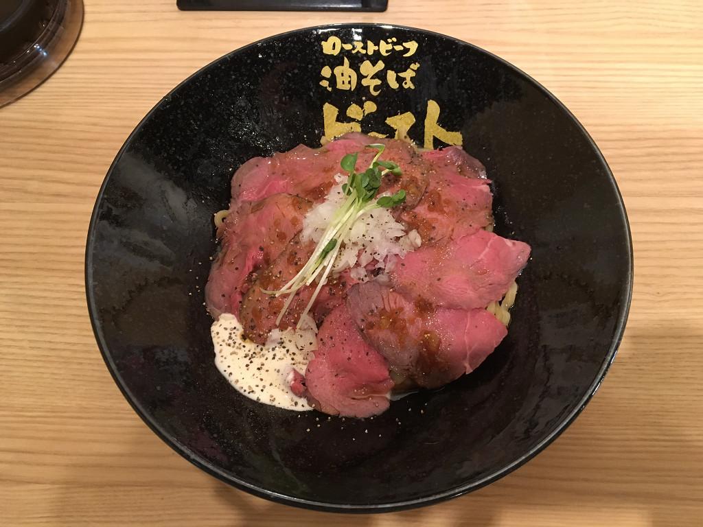 ローストビーフ油そば(シングル80g)