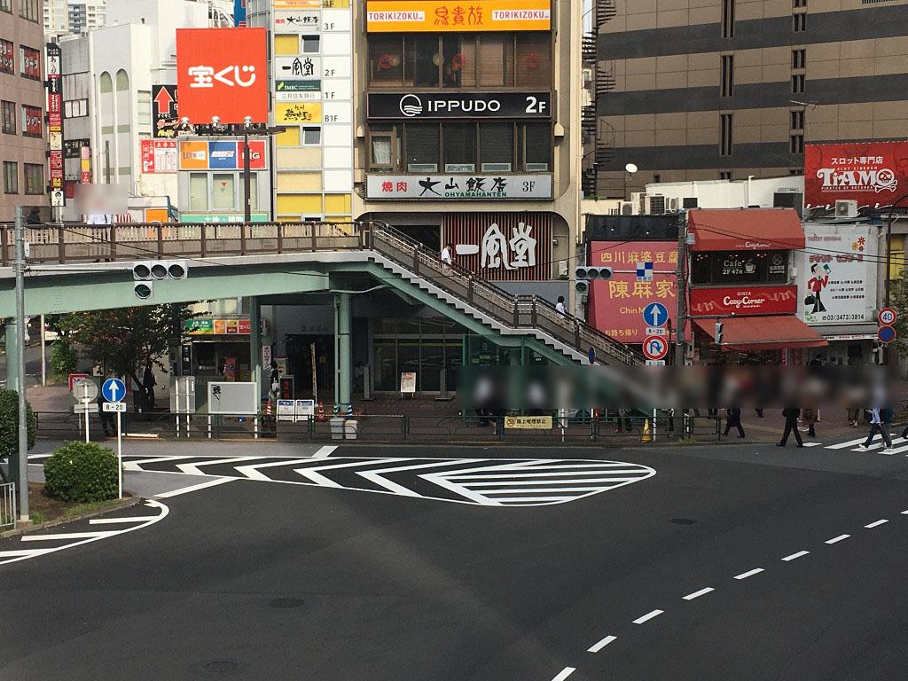 一風堂 五反田東口店