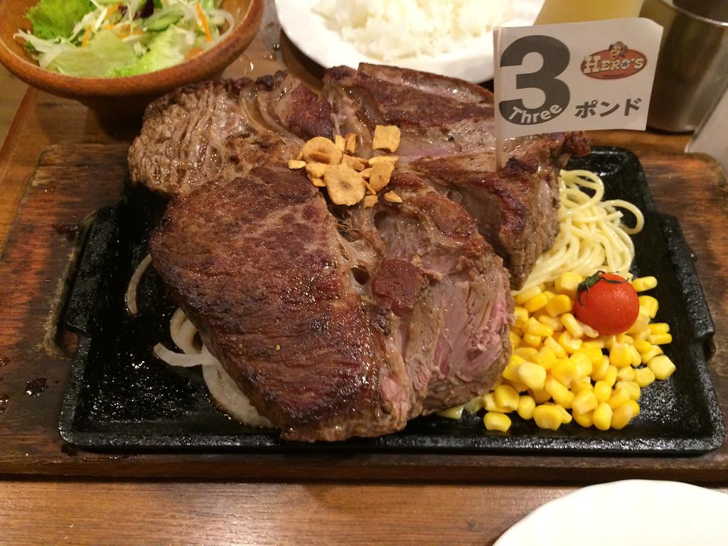 ステーキ約3ポンド
