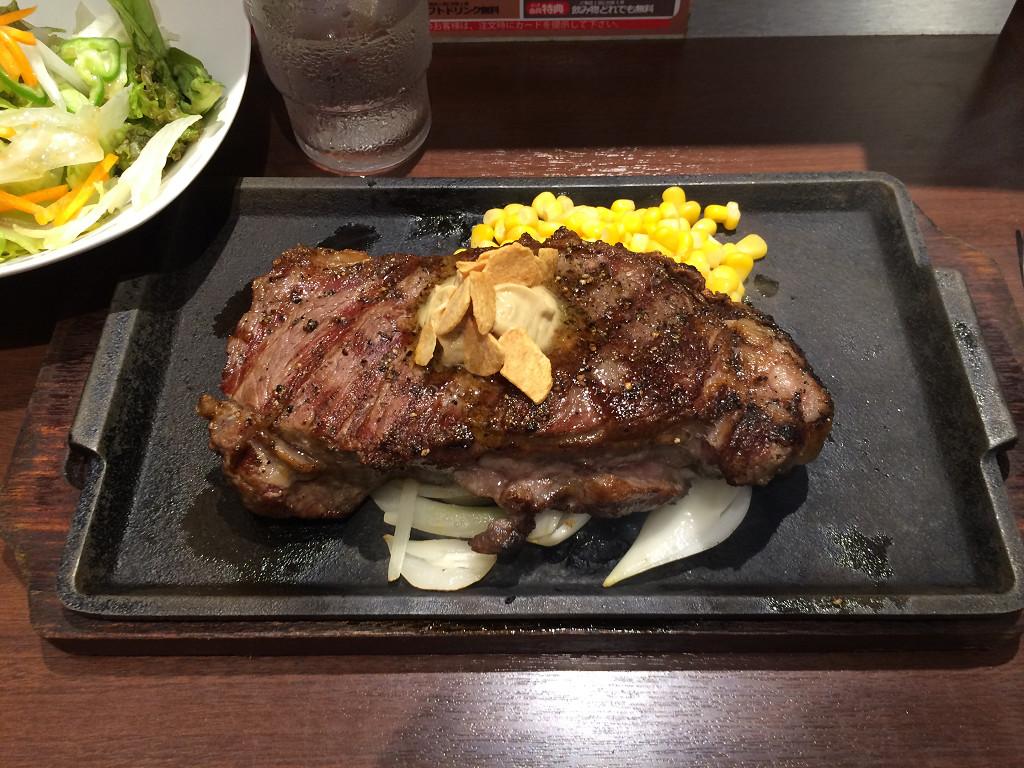 ステーキ約500g