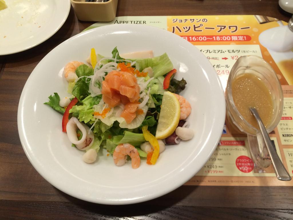 12品目摂れる彩りバランスサラダ