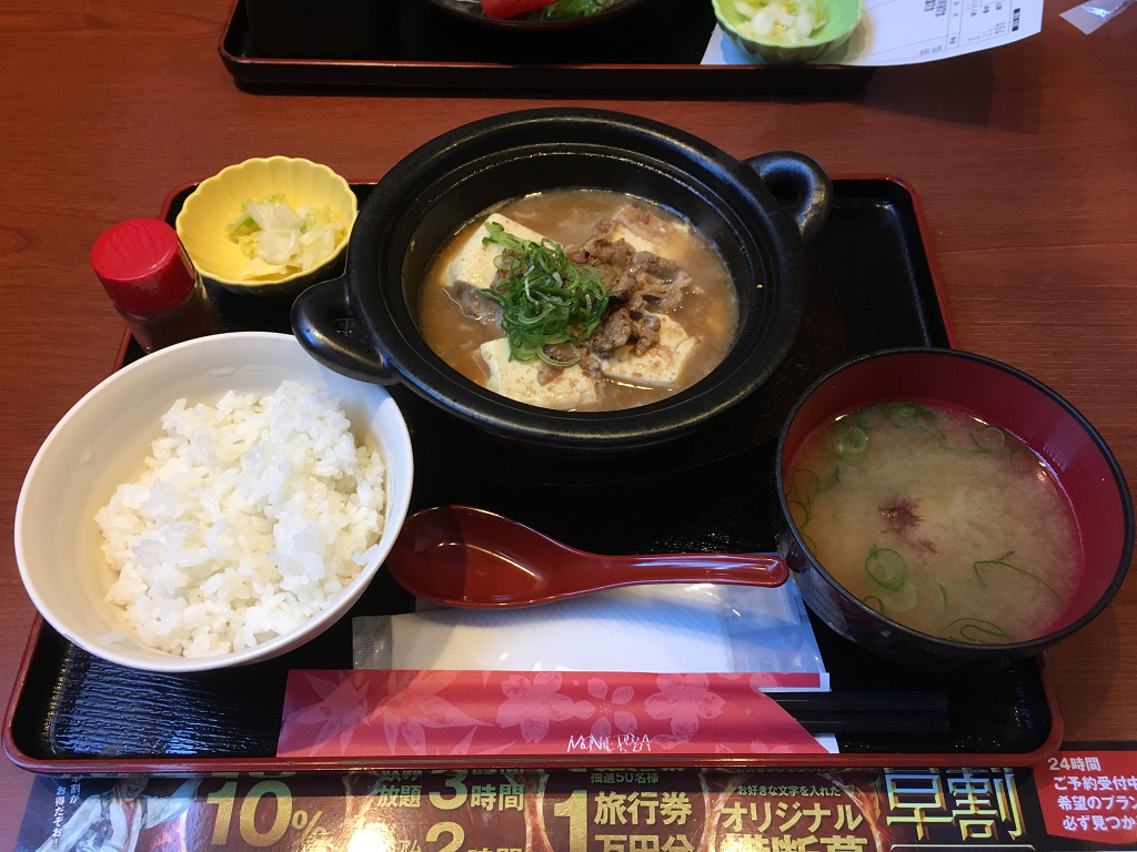 千年の宴 五反田西口駅前店