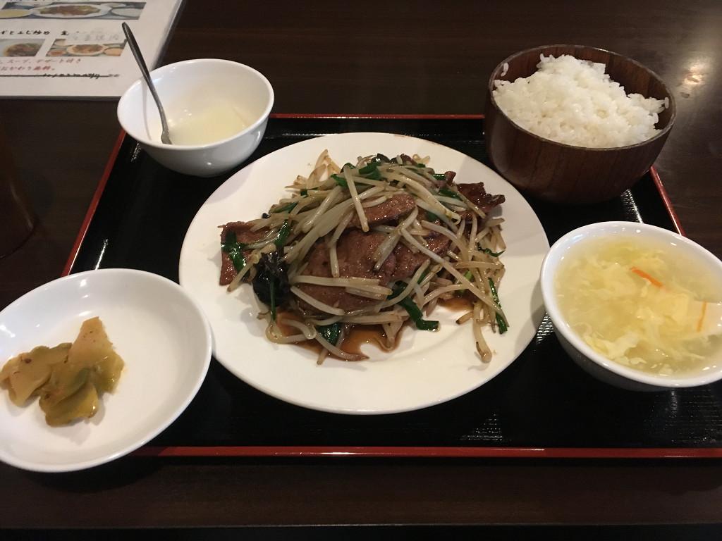 味苑 五反田店