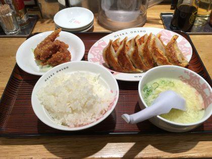大阪王将 五反田店