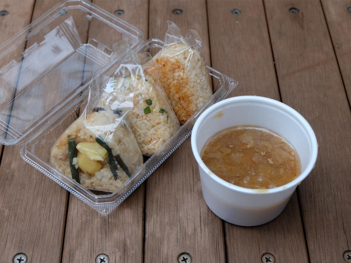 山菜栗おこわ、たぬき、バター醤油、豚肉と野菜の味噌汁