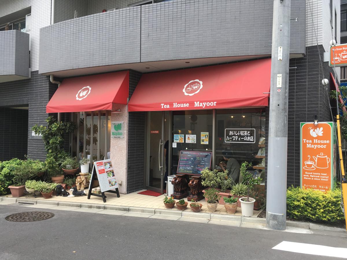 ティーハウス マユール 五反田店