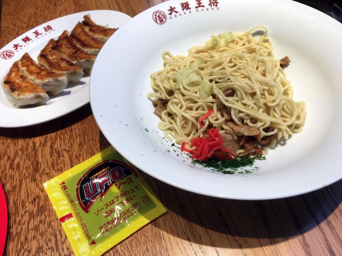 麺とソース
