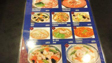 麺・ご飯セット