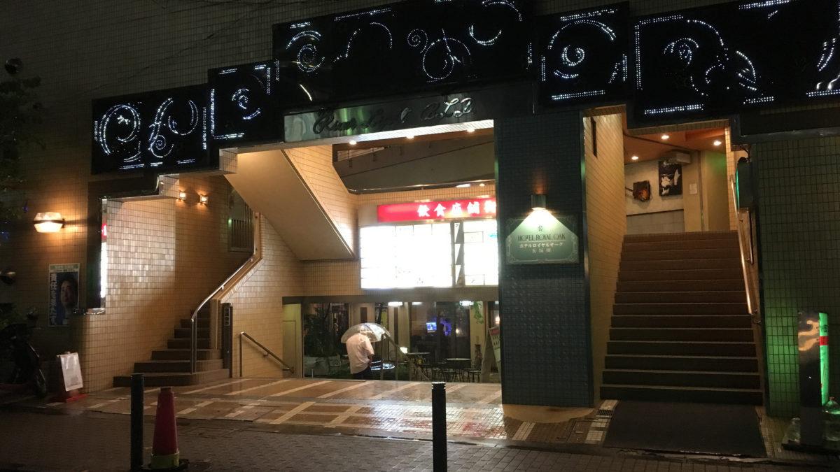 夜の五反田ヒルズ