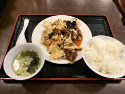味美餃子軒(あじみぎょうざけん)