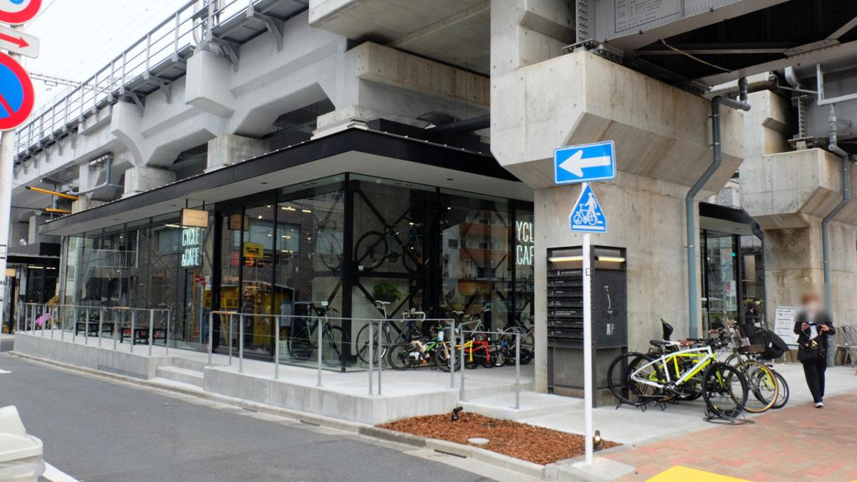 東急池上線の高架下 ドーナッツプラント 大崎広小路店
