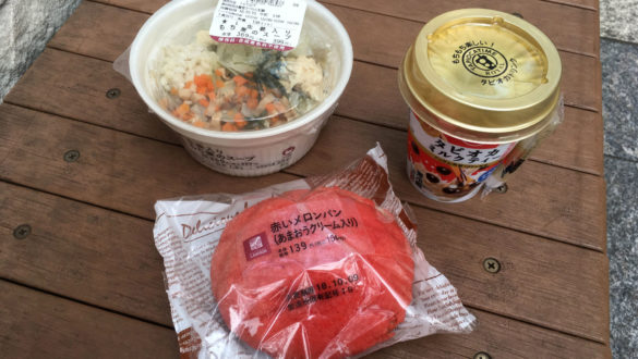 生姜入り もち麦のスープ、赤いメロンパン、タピオカミルクティー 税込合計787円(2018年10月)