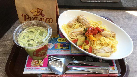 夏野菜ラタトゥイユとグリルチキン 低糖質麺