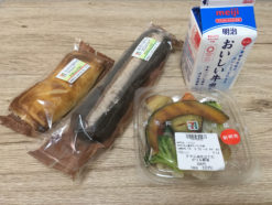 セブン-イレブン 品川東五反田1丁目店