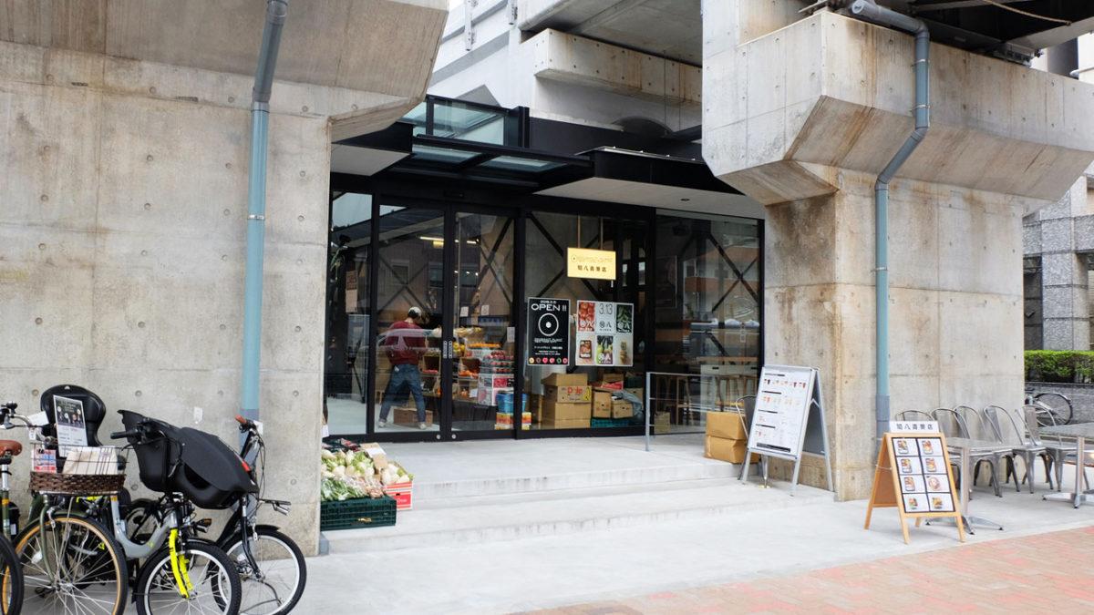 店舗写真 ドーナッツプラント 大崎広小路店