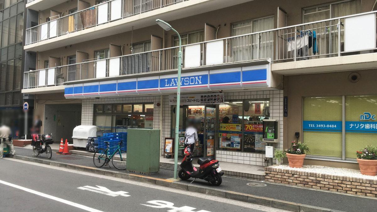 店舗写真 ローソン 西五反田二丁目店