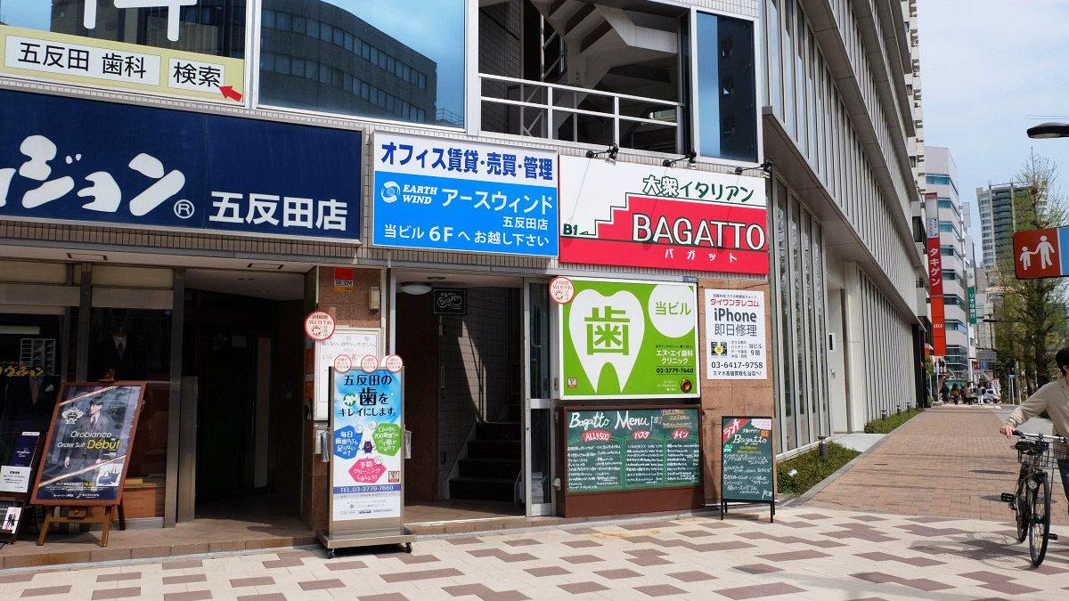 店舗写真 Bagatto(バガット)