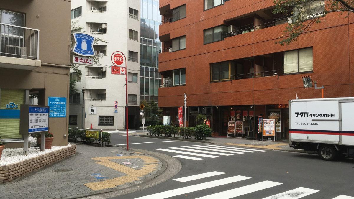 周辺の様子(ローソン 西五反田二丁目店)