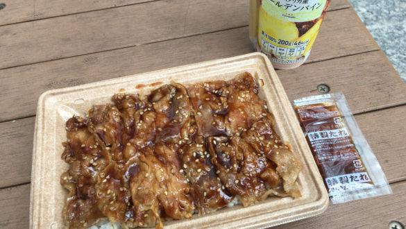 タレが決めて!炭火焼牛カルビ弁当(麦飯)、コスタリカ産ゴールデンパイン