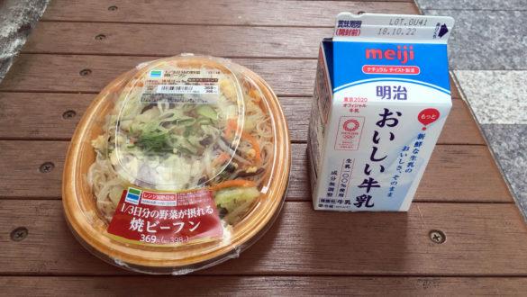 1/3日分の野菜が摂れる 焼きビーフン、明治おいしい牛乳
