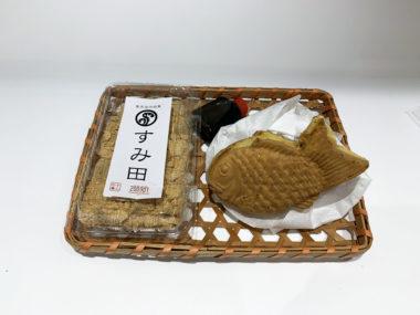 暦 五反田店