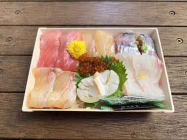 サカナバッカ五反田(sakana bacca)