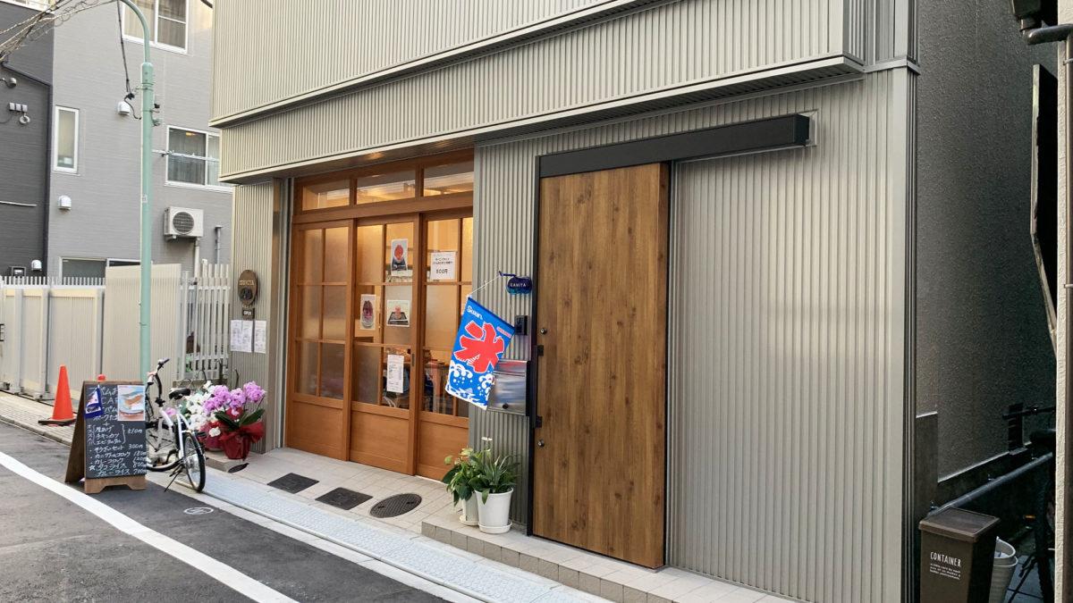 店舗写真 CAFE IZUMIYA(カフェ イヅミヤ)