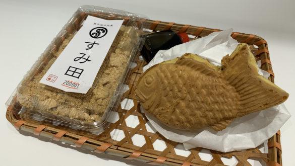 わらび餅とたい焼き 税込合計852円(2020年8月)